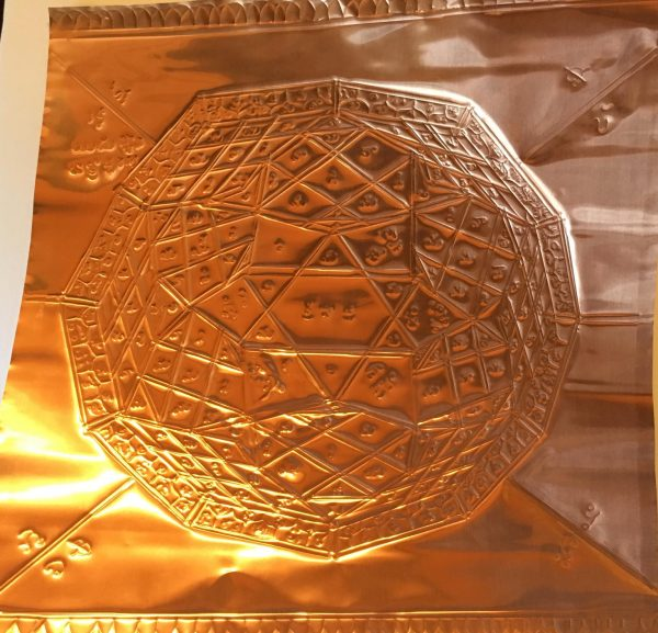 Copper diamond yantra student drawing learned online class