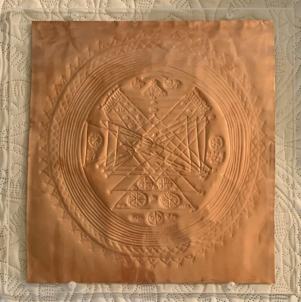 JC Yantra copper protection