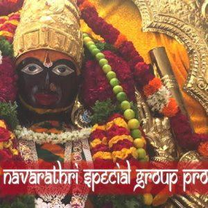 Navarathi